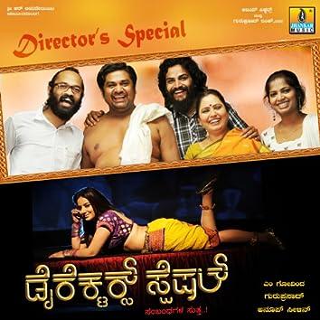 Director's Special (Original Motion Picture Soundtrack)
