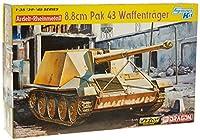 Dragon Models 1/35 Ardelt-Rheinmetall 8.8cm PaK 43 Waffentr?ger - Smart Kit [並行輸入品]