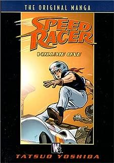 Speed Racer: The Original Manga - Volume One (Speed Racer (DC Comics))