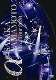 【Amazon.co.jp限定】山本彩 LIVE TOUR 2020 ~ α ~(通常盤DVD)(特典:トートバッグ付)[DVD]