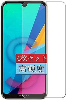 4枚 Sukix フィルム 、 huawei honor 8S 向けの 液晶保護フィルム 保護フィルム シート シール(非 ガラスフィルム 強化ガラス ガラス ) new version