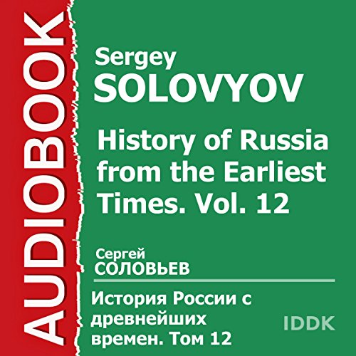 History of Russia from the Earliest Times: Vol. 12 [Russian Edition] audiobook cover art