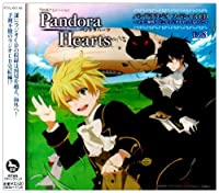 Pandorahearts Special CD Vol.3 by ANIMATION(RADIO CD) (2009-09-23)