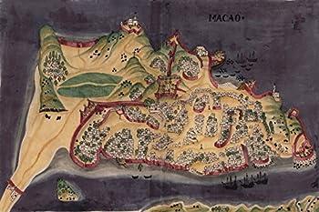 1941 WW2 WWii Japan Japanese Empire East Asia 15th Century Portuguese Macao Macau Map Fortress Propaganda Postcard 01213