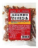 ジョッキ 国産原料使用 辛口貝ひも 150g