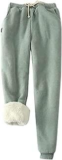 Women's Active Sport Pants Casual Drawstring Waist Sweatpants Solid Jogging Comfy Fleece Trousers