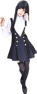 SSJ Shirakiin Ririchiyo Cosplay Costumes Girl`s School Uniform Japanese Anime