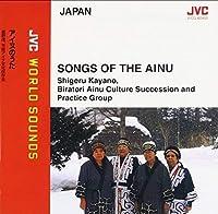 / by Biratori Ainu Culture Succession And Practice Group (2013-03-20)