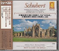 シューベルト/交響曲第8番ロ短調D.759「未完成」 交響曲第5番変ロ長調D.485 GRN530