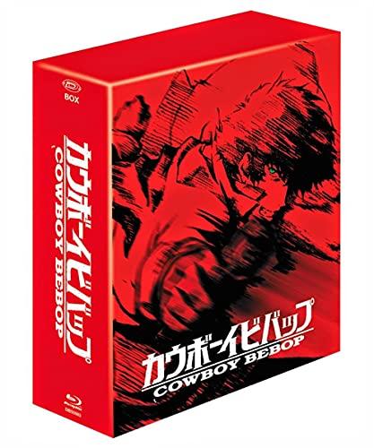Cowboy Bebop - Gesamtausgabe - [Blu-ray] Collector's Edition