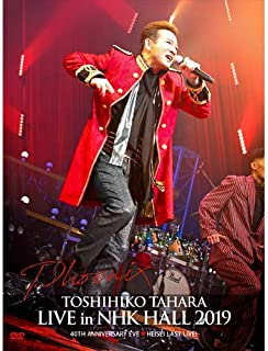 TOSHIHIKO TAHARA LIVE in NHK HALL 2019 [DVD]