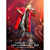 TOSHIHIKO TAHARA LIVE in NHK HALL 2019[DVD]