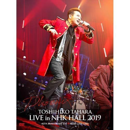 TOSHIHIKO TAHARA LIVE in NHK HALL 2019 [DVD]