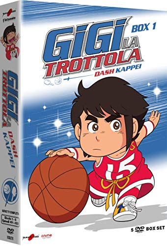Gigi La Trottola- Volume 1 (Collectors Edition) (5 DVD)