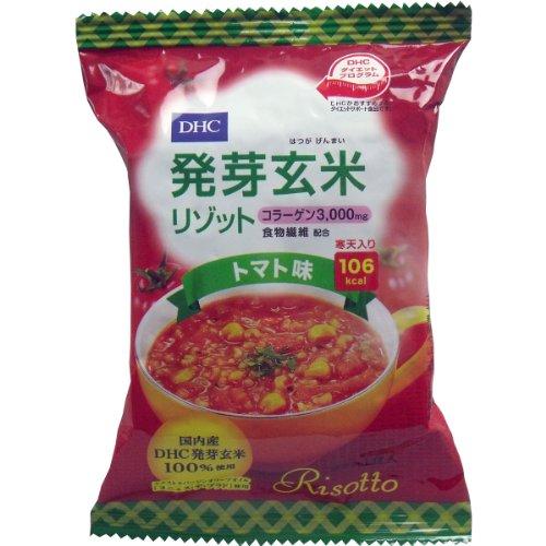DHC発芽玄米リゾット(コラーゲン・寒天入り) トマト味