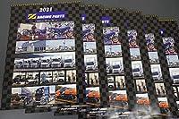 Zレーシングパーツ 2021年 カレンダー 1冊