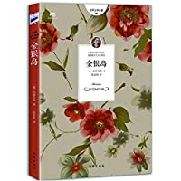 Treasure Island(Chinese Edition)