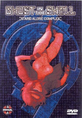 Ghost In The Shell - Stand Alone Complex - Vol. 1