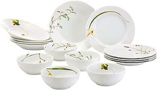 NARUMI(ナルミ) 食器セット 里花暦(さとはなごよみ) 花柄 15個セット 電子レンジ温め対応 日本製 40912-34275