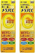 Rohto Melano CC medicinal stains intensive measures Essence (20mL) (set of 2)