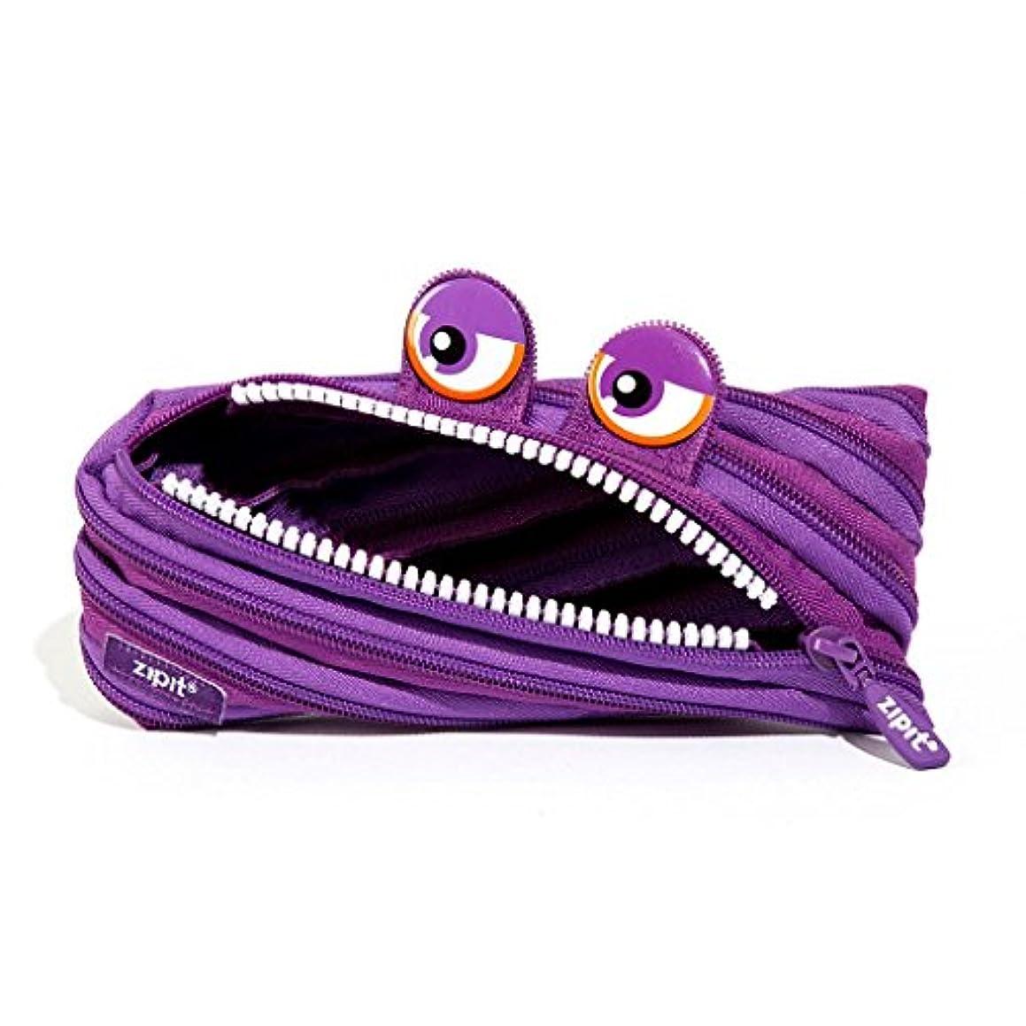 ZIPIT Wildlings Pencil Case/Cosmetic Makeup Bag, Purple