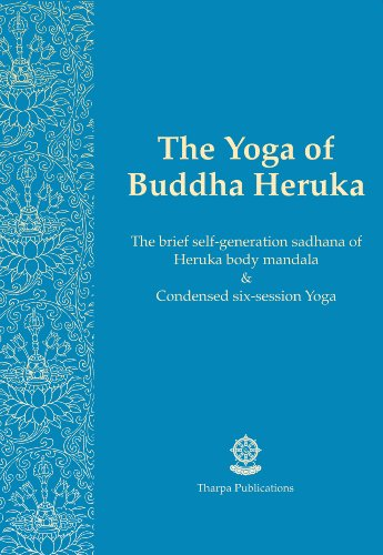 The Yoga of Buddha Heruka - Prayer eBooklet (English Edition)