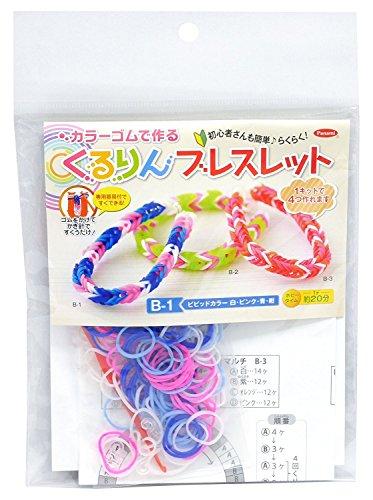 Kit de bracelet couleur vive B-1