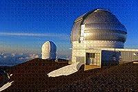 望遠鏡モニッキーマウンテンハワイアメリカンアダルトパズルおもちゃ1000ウッドトラベルギフトメモリアル