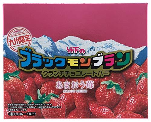【九州限定】ブラックモンブラン あまおう 苺 クランチチョコレートバー 10本入り
