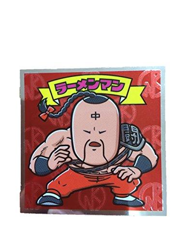ロッテ 肉リマン チョコ シール ステッカー 赤コーナー No.05 ラーメンマン