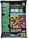 ハイポネックスジャパン ハイポネックス 培養土 鉢 プランター用 14L