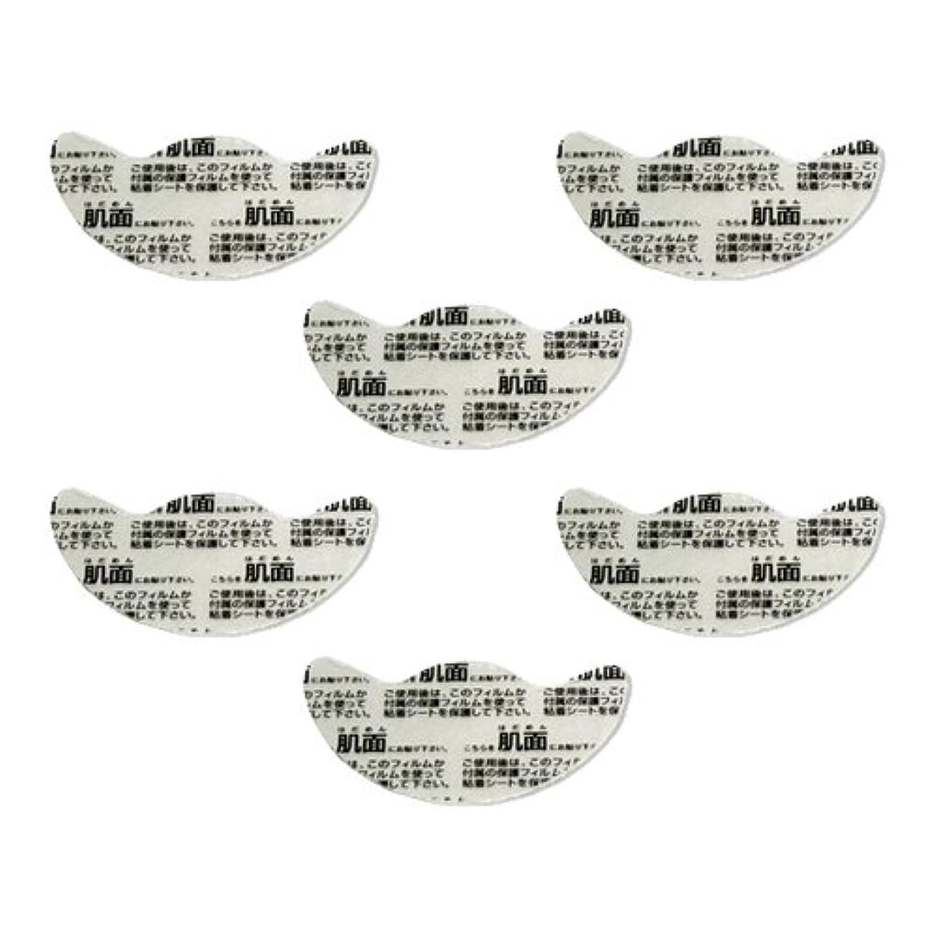 速度つなぐ葉ナール超音波EMS美顔器 小顔ナール(Kogao NARL) 交換用粘着シート 6枚(2枚×3組)