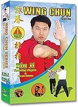 Wing Chun - Biu Ji - Thrusting Fingers & Focus Power