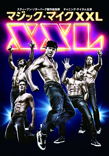 Magic Mike Xxl [DVD-AUDIO]