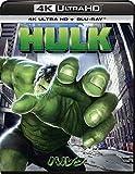 ハルク 4K Ultra HD+ブルーレイ[Ultra HD Blu-ray]