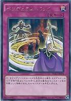 遊戯王 DUEA-JP078-R 《ペンデュラム・バック》 Rare