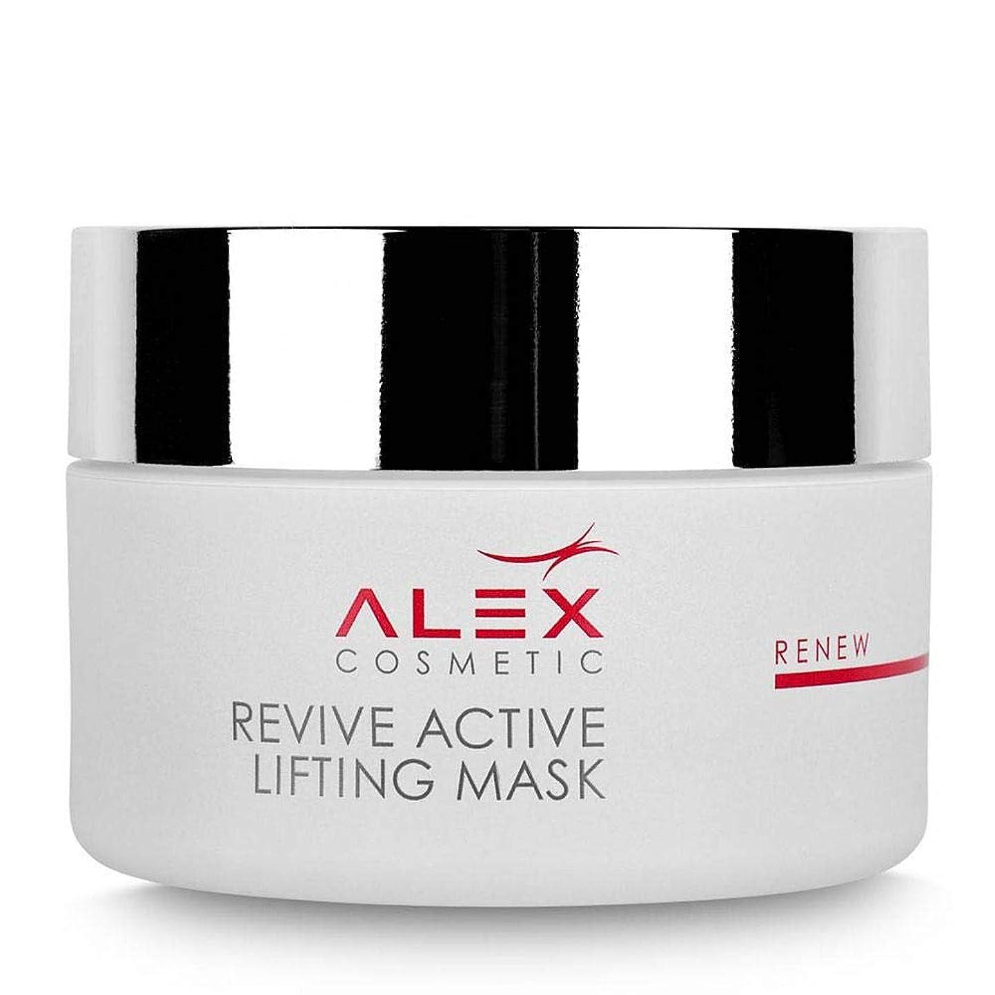 禁輸センチメンタル含むAlex アレックス コスメ vive Active Lifting Mask リバイブ アクティブ リフティング マスク 50ml【並行輸入品】
