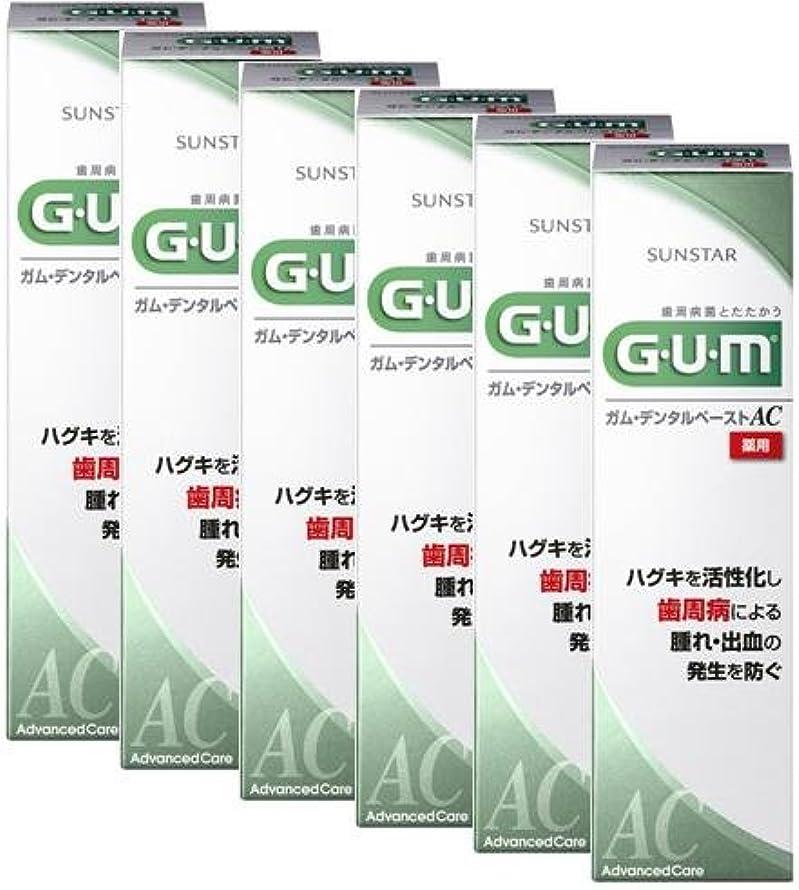 アスレチック付与パドルGUM(ガム) デンタルペーストAC 90g 【医薬部外品】【6点セット】