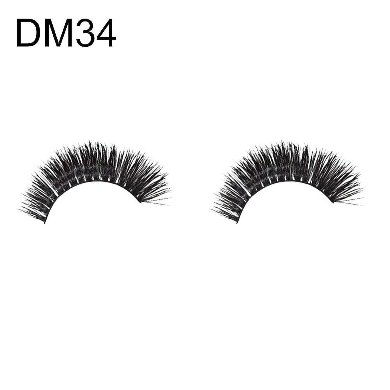 特徴しなやかそうでなければ人造 可愛い綺麗い1ペアフェイクミンクまつげナチュラルロング3D手作り厚い偽まつ毛エクステンション - 34#