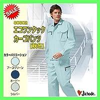 (ジチョウドウ) Jichodo 作業服 防寒 80802 エコワンタックカーゴパンツ 70 シルバー(C/036)