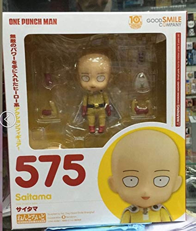 Allegro Huyer one Punch Man Action Figure nendgoldid Saitama Sensei Figures 100mm nendgoldid 575  one Punch-Man Saitama Model Toys Anime one (with Box)