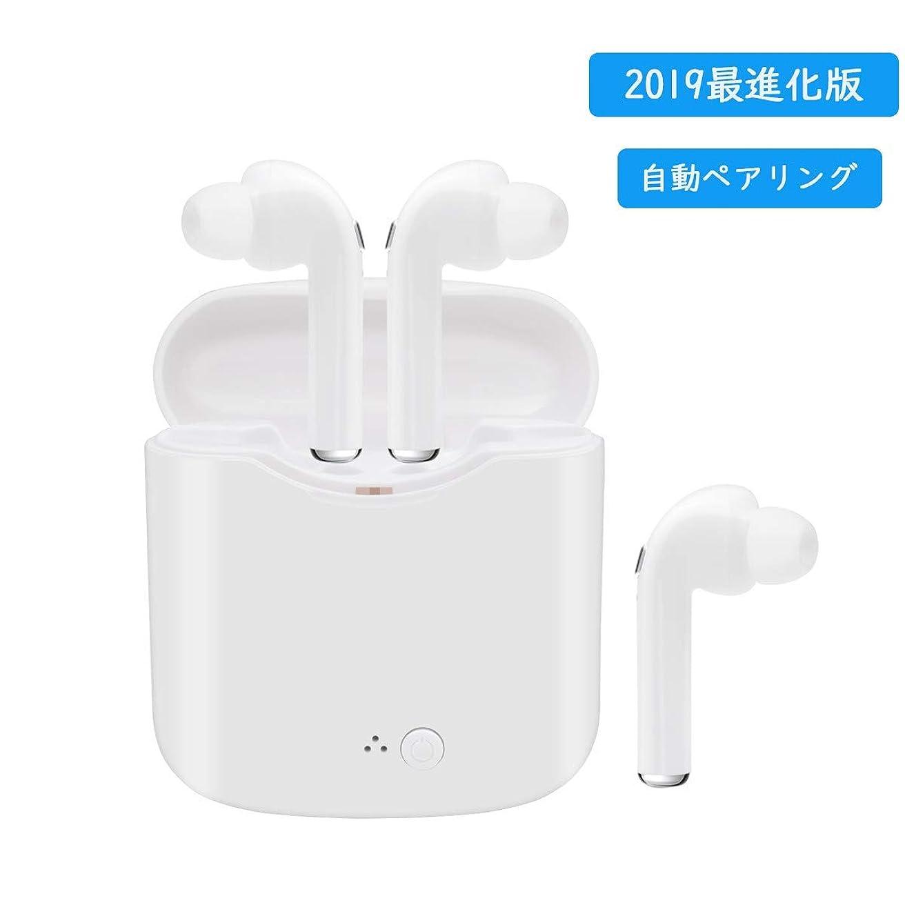 主意志早いYumeGo iphone イヤホン bluetooth イヤホン iphone 完全ワイヤレス イヤホン ワンボタン設計 左右分離型 充電ケース付き 通話可 高音質 Airpods iPhone/Android対応(日本語説明書)