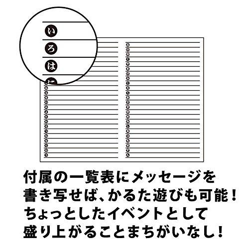 アルタ『よせがきかるた紙製(AR0819073)』