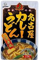 オリエンタル 名古屋カレーうどん三河赤鶏 270g×30個