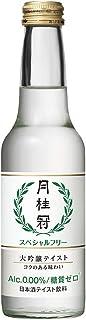 ノンアルコール清酒 月桂冠スペシャルフリー 245ML 1本