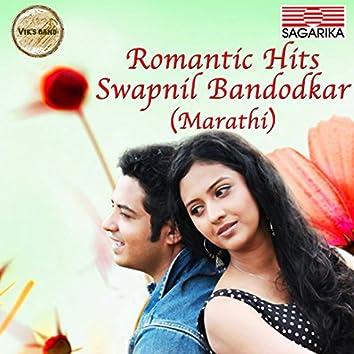 Romantic Hits - Swapnil Bandodkar
