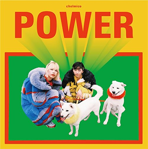[Album]POWER – chelmico[FLAC + MP3]