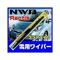 NWB 雪用ワイパー ラクティス NCP120/NCP122/NCP125 フロント用 冬用 グラファイト R65W