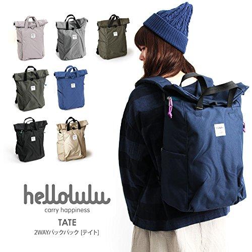 Hellolulu(ハロルル)『TateAll-DayBackpack』