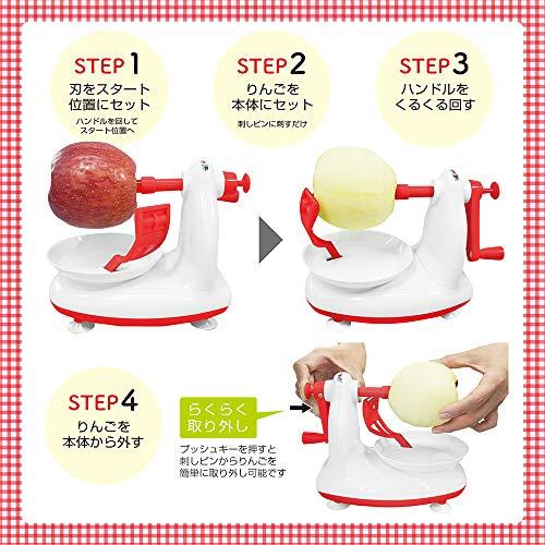 マクロスりんご・なし皮むき器簡単つるっとりんごレッドW21×D13×H15cmMCK-111